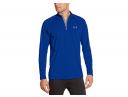 Under Armour Tech Quarter Zip Reviewed 2019