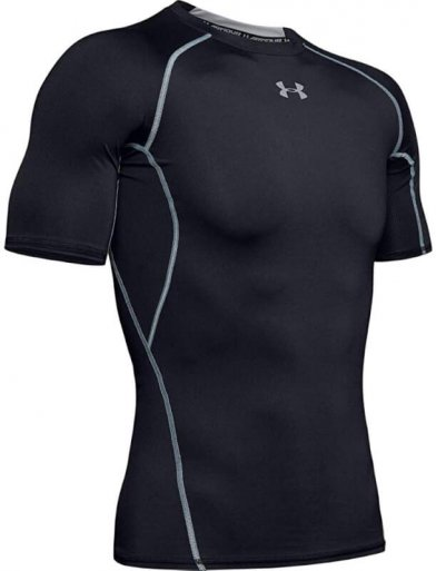 Under Armour Compression T-Shirt Reviewed GearWeAre